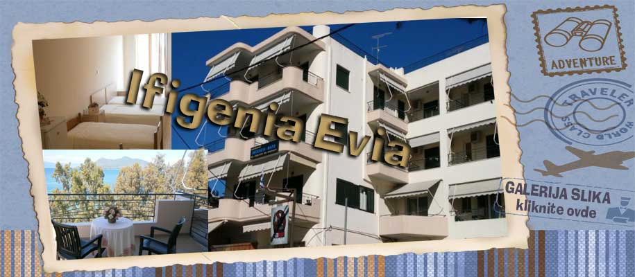 Evia Ifigenia SLIKE