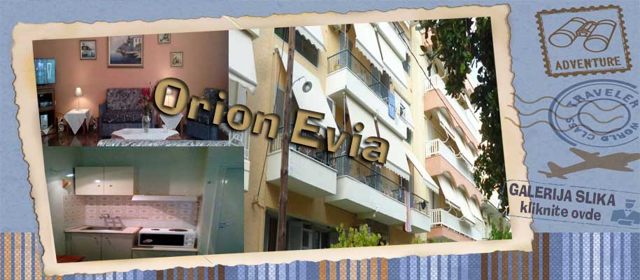 Evia Orion SLIKE