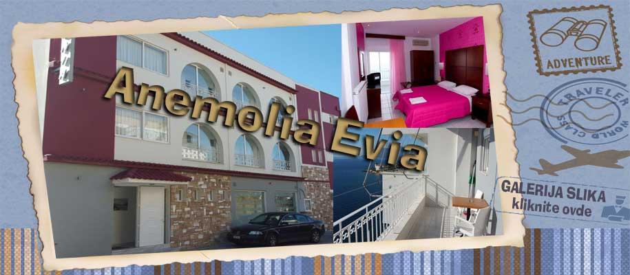 Evia Anemolia Slike