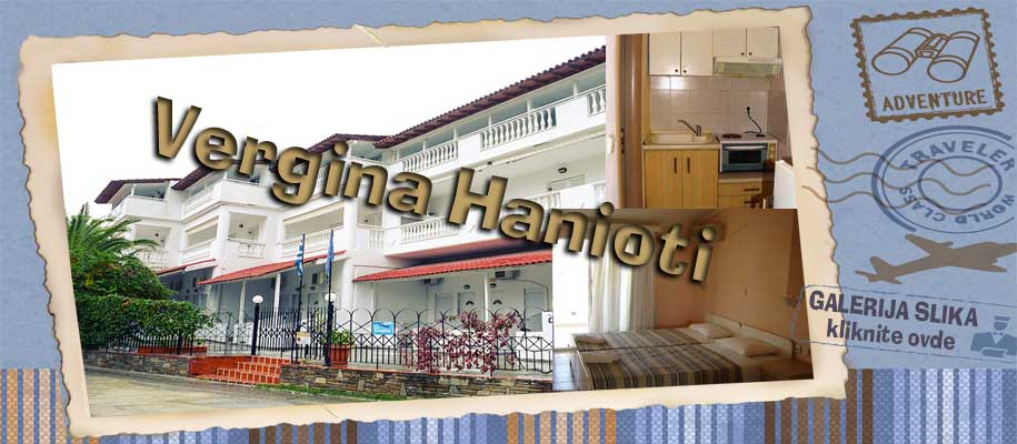 Hanioti Vergina SLIKE
