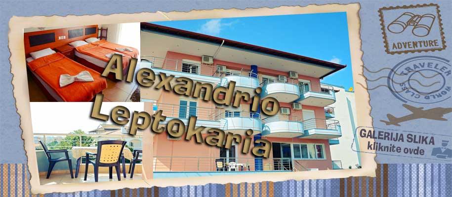 Leptokaria Alexandrio SLIKE