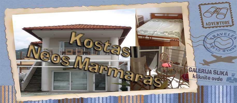 Neos Marmaras Kostas SLIKE
