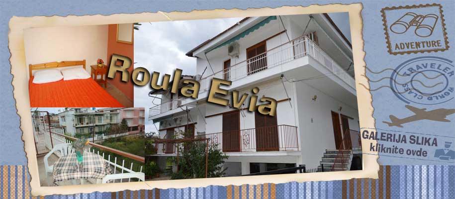 Evia Roula SLIKE