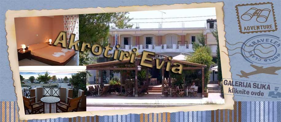 Evia Akrotiri SLIKE