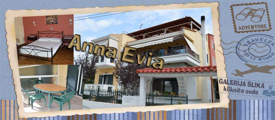 Evia Anna SLIKE