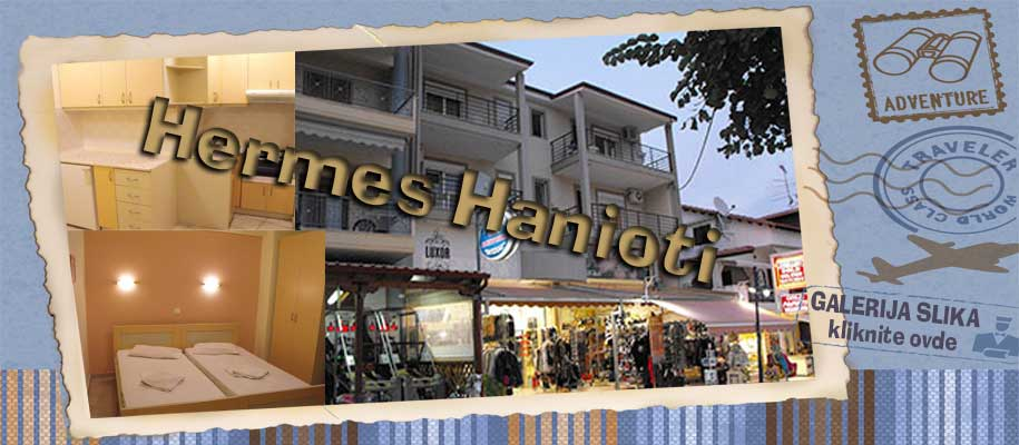 Hanioti Hermes SLIKE