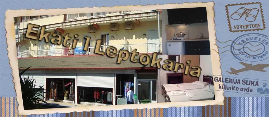 Leptokaria Ekati SLIKE