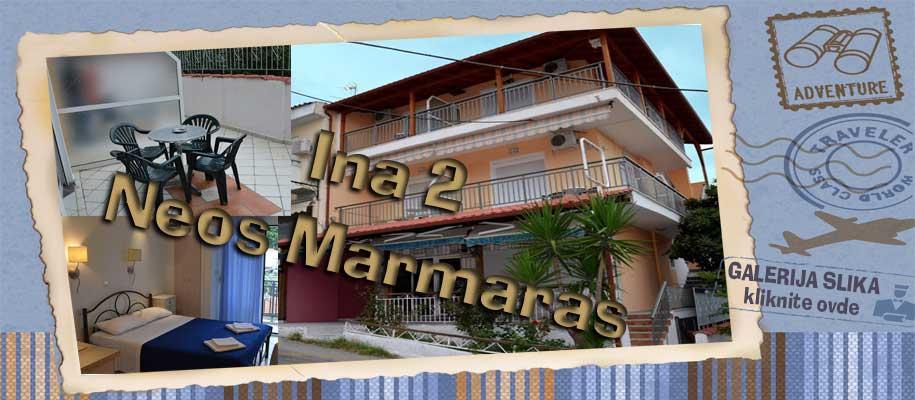 Neos Marmaras Ina2 SLIKE