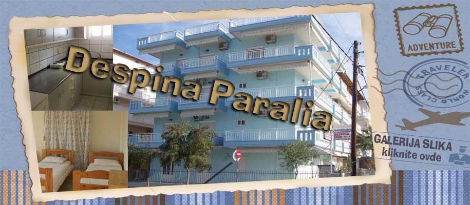 Paralia Despina SLIKE