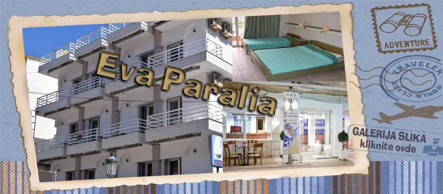 Paralia Eva SLIKE