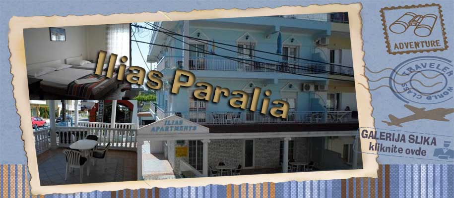Paralia Ilias SLIKE