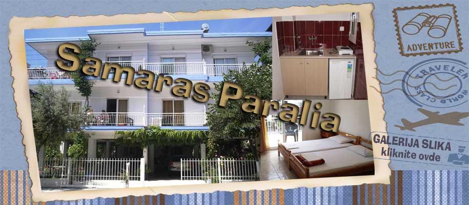 Paralia Samaras SLIKE