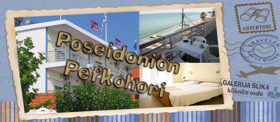 Pefkohori Poseidonion SLIKE