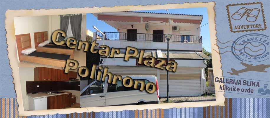 Polihrono Center Plaza SLIKE