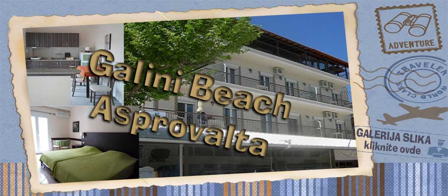 Asprovalta Galini Beach SLIKE