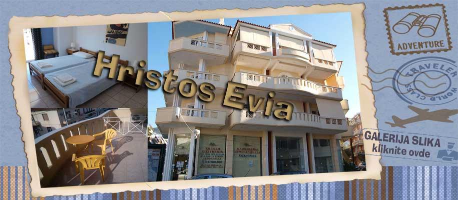 Evia Hristos SLIKE