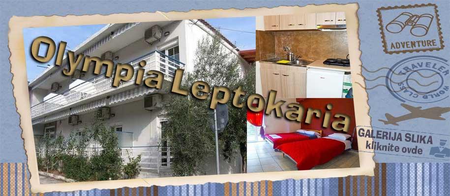 Leptokaria Olympia Slike