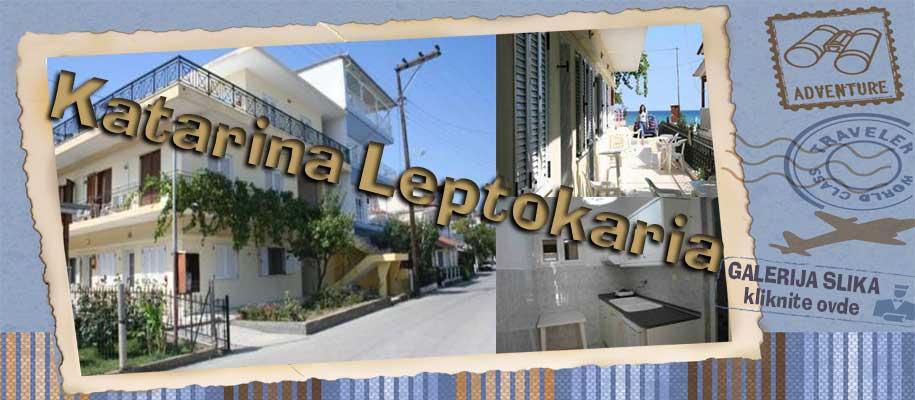 Leptokaria Katarina SLIKE