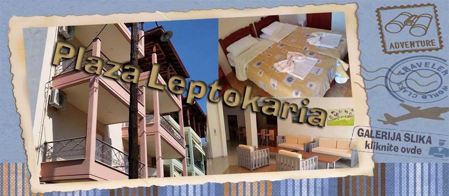 Leptokaria Plaza SLIKE