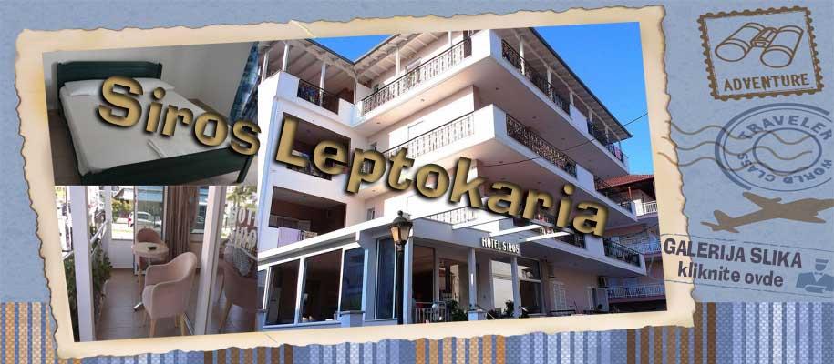 Leptokaria Siros SLIKE