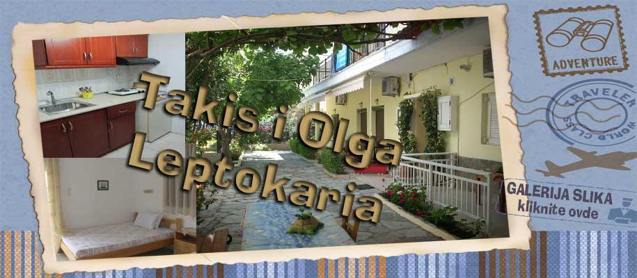 Leptokaria Takis i Olga SLIKE
