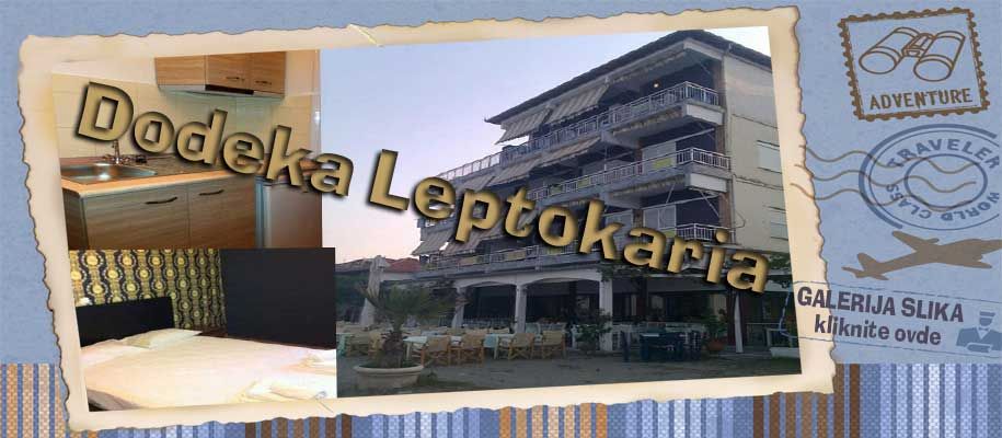 Leptokaria Dodeka SLIKE