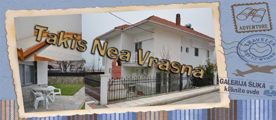 Nea Vrasna Takis SLIKE