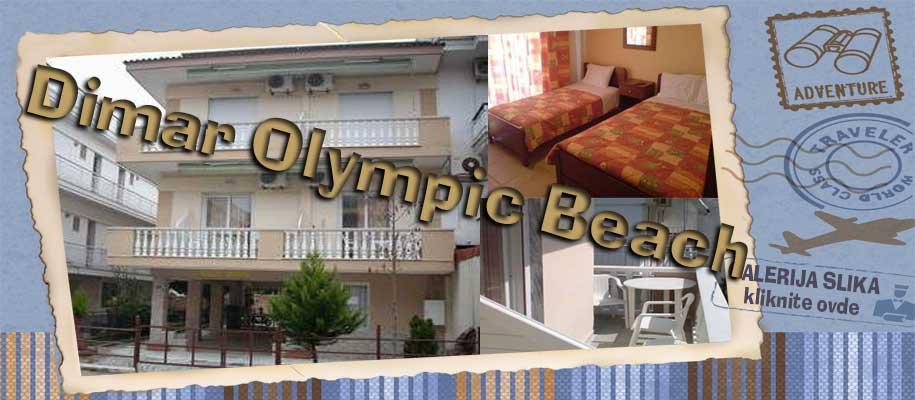 Olympic Beach Rania SLIKE