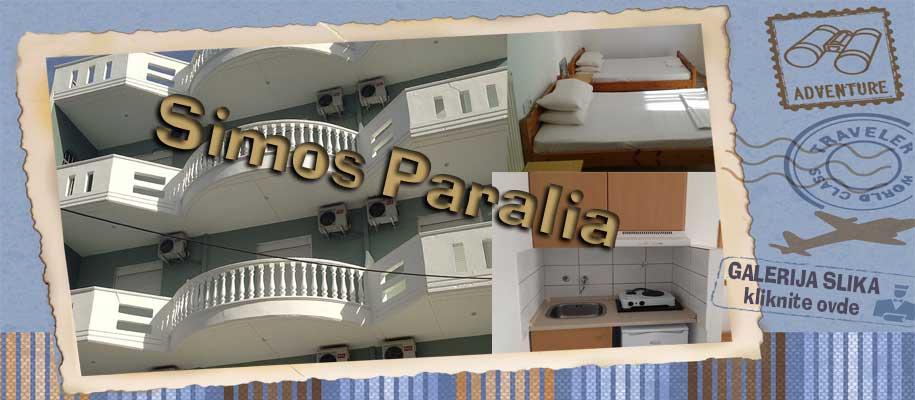 Paralia Simos SLIKE