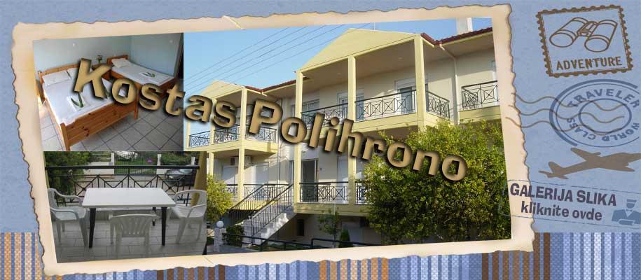 Polihrono Kostas SLIKE