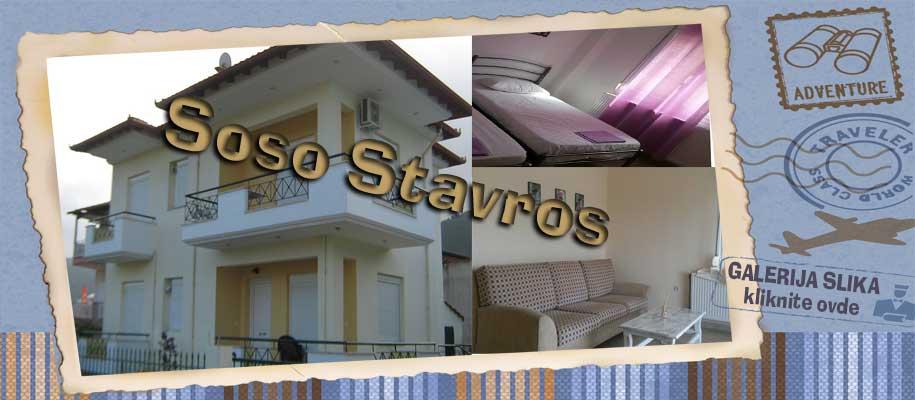 Stvaros Soso SLIKE