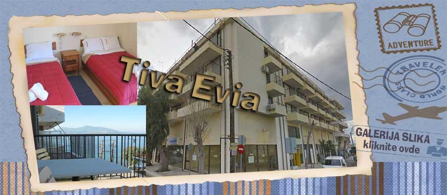 Evia Tiva SLIKE