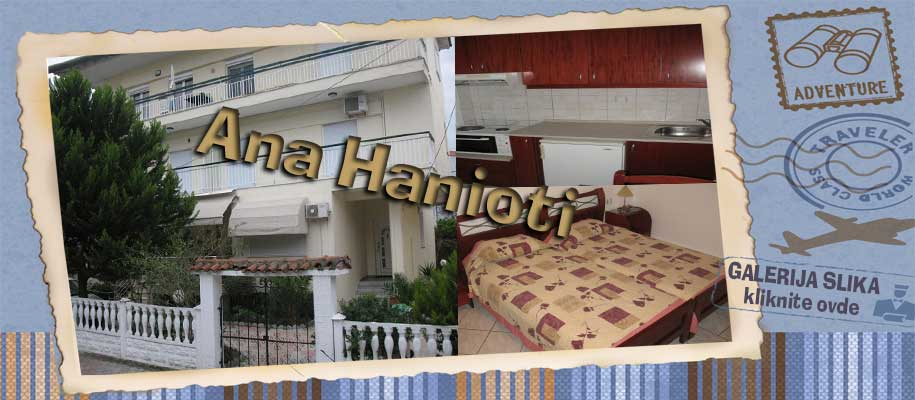 Hanioti Ana SLIKE