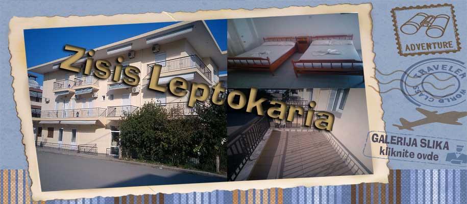 Leptokaria Zisis SLIKE