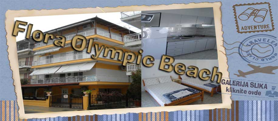 Olympic Beach Flora SLIKE