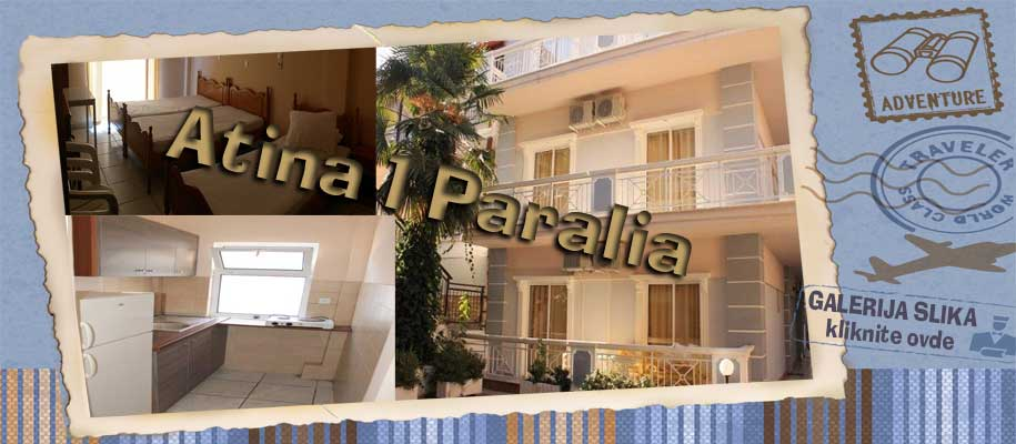 Paralia Atina 1 SLIKE