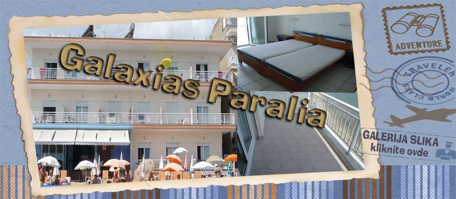 Paralia Galaxias SLIKE