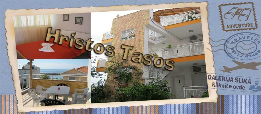 Tasos Hristos SLIKE