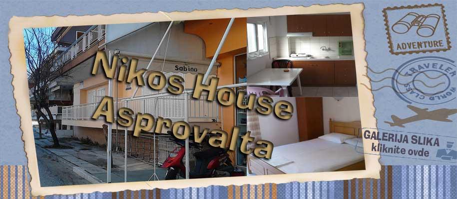 Asprovalta Nikos House SLIKE