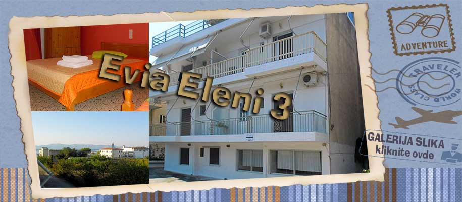 Evia Eleni 3 slike