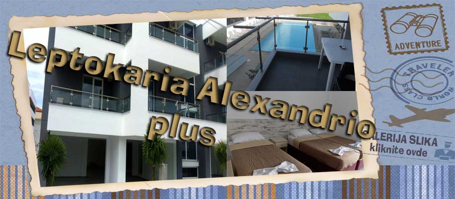 Leptokaria Aleksandrio plus