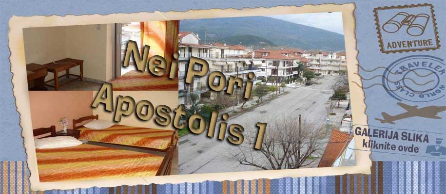 Nei Pori Apostolis slike