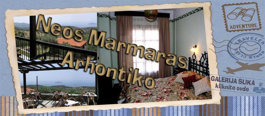 Neos Marmaras Arhontiko slike