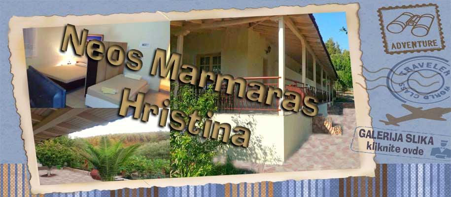 Neos Marmaras Hristina slike