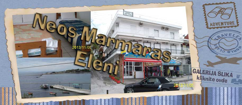 Neos Marmaras Eleni slike