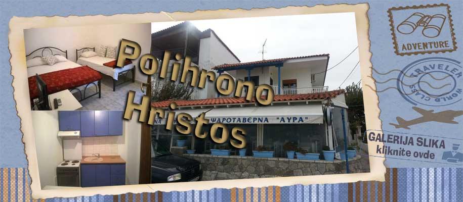Polihrono Hristos slike