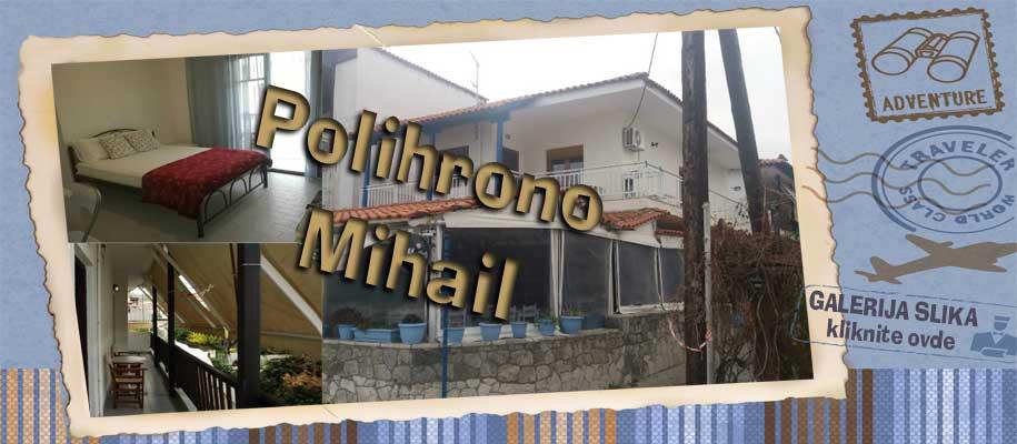 Polihrono Mihail slike