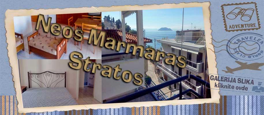 Neos Marmaras slike