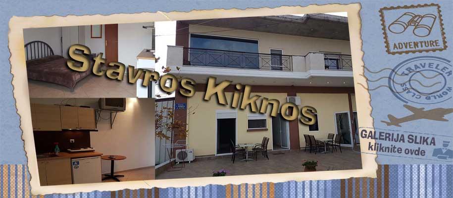 Stavros vila Kiknos