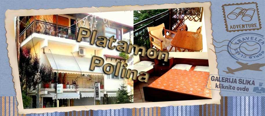 Platamon Vila Polina